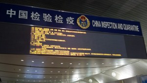 China-Customs-Beijing
