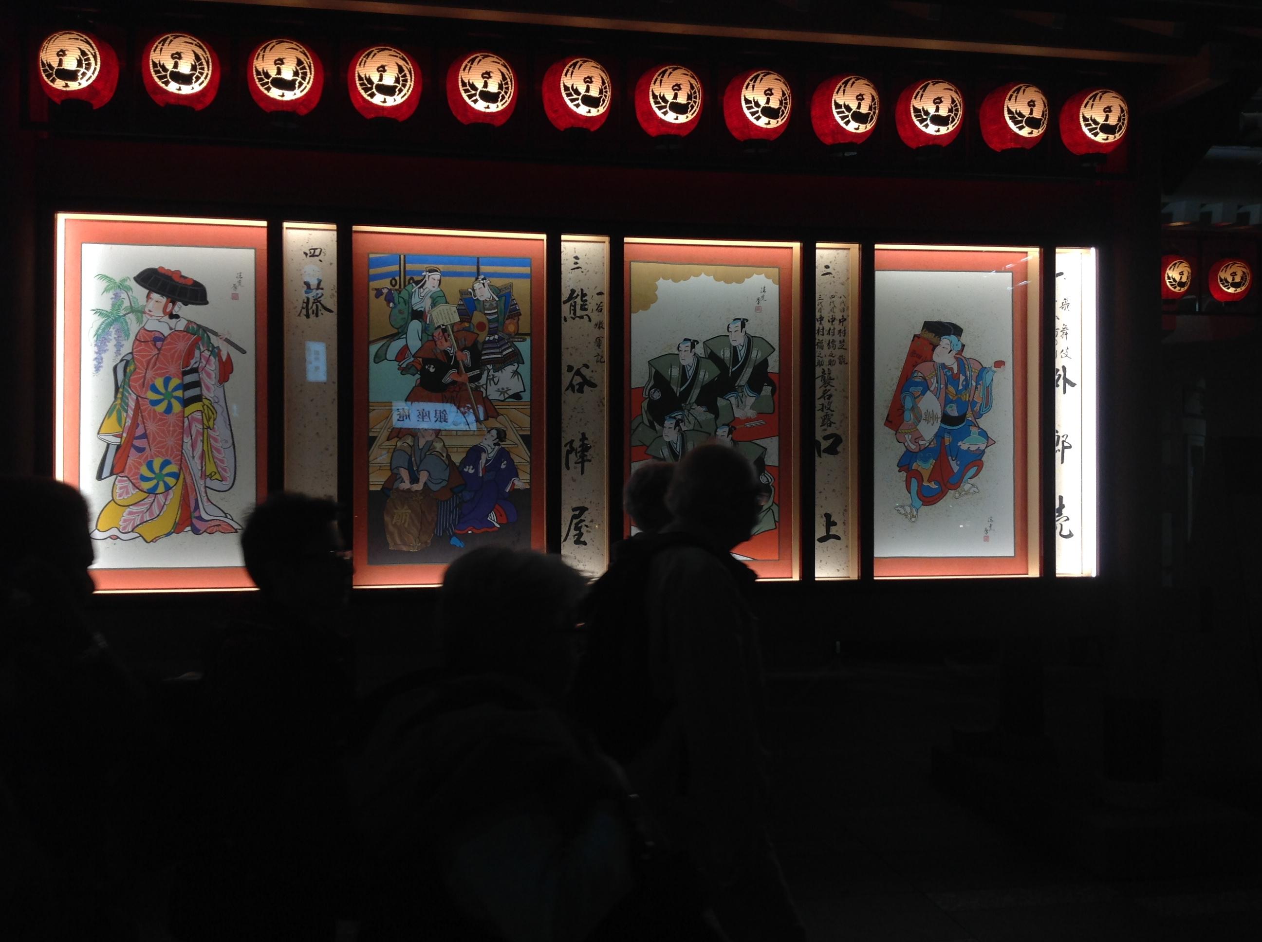 IMG_5162 japan 4 - ljsantos