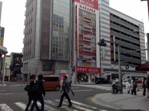 Hiroxima