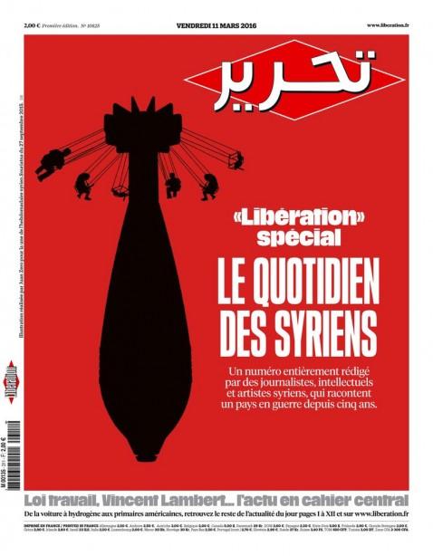 P23 Libération 2016.03.11