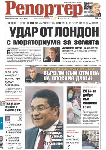 Bulgária Reporter